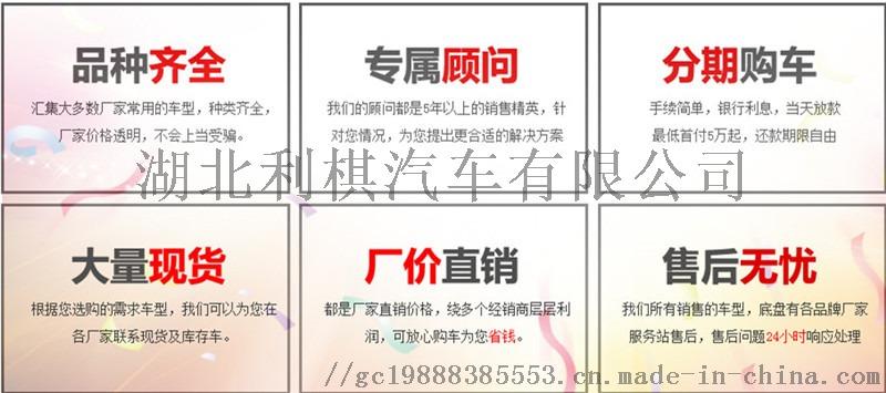2019052855339005 - 副本 - 副本.jpg