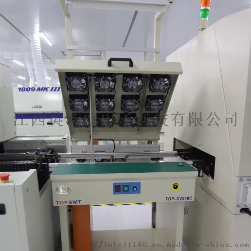 英特丽电子SMT贴片加工焊点工艺问题861192362