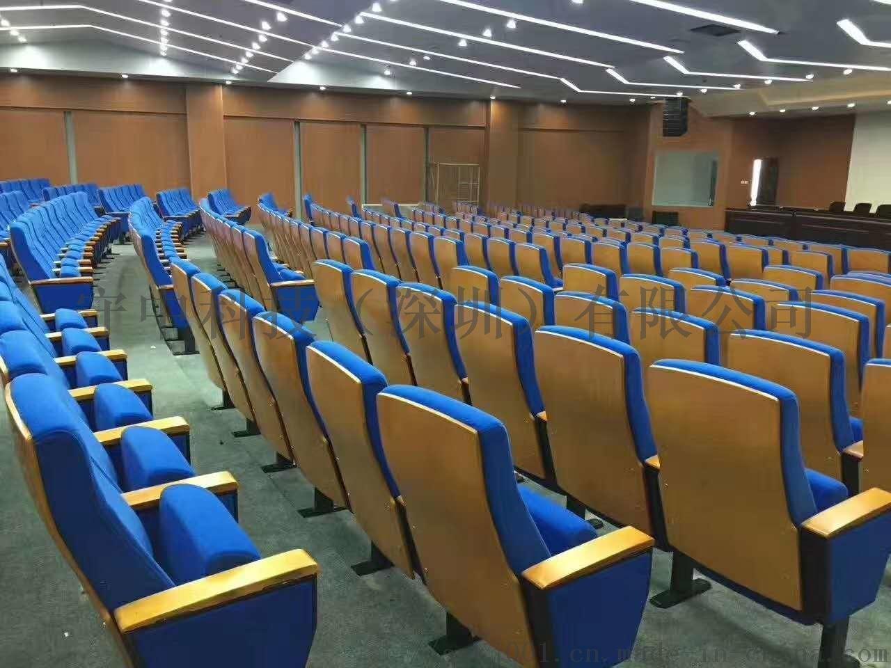 学校礼堂椅-折叠礼堂椅-学校报告厅椅子142271145