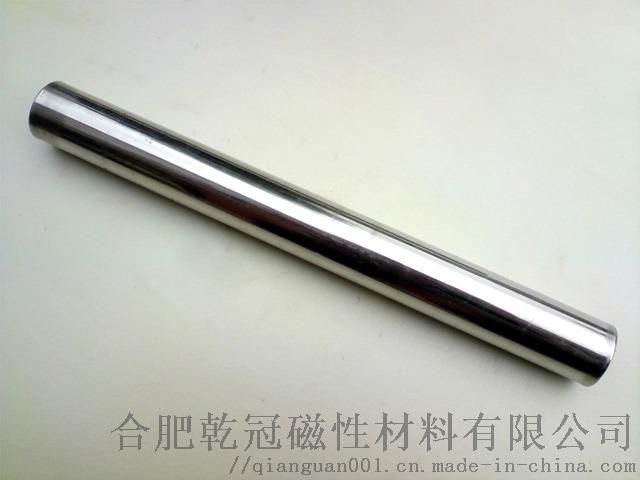 干燥机磁力棒 10000GS磁力棒 除铁磁力棒107338615