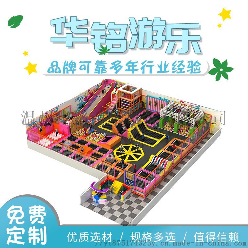 新款网红蹦床公园室内乐园儿童游乐设备室内成人蹦床912201575