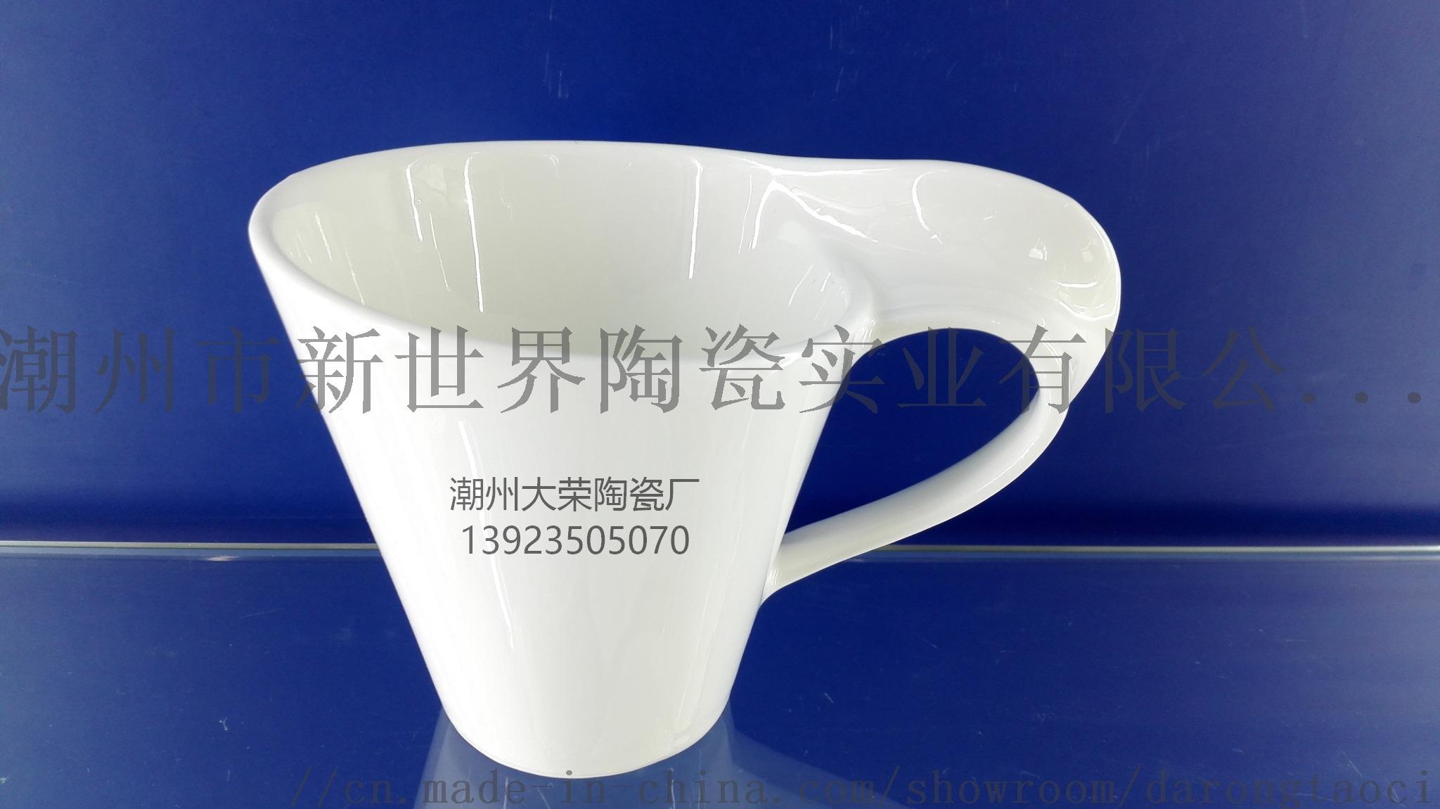 供应潮州枫溪高质量镁质陶瓷咖啡杯815967985