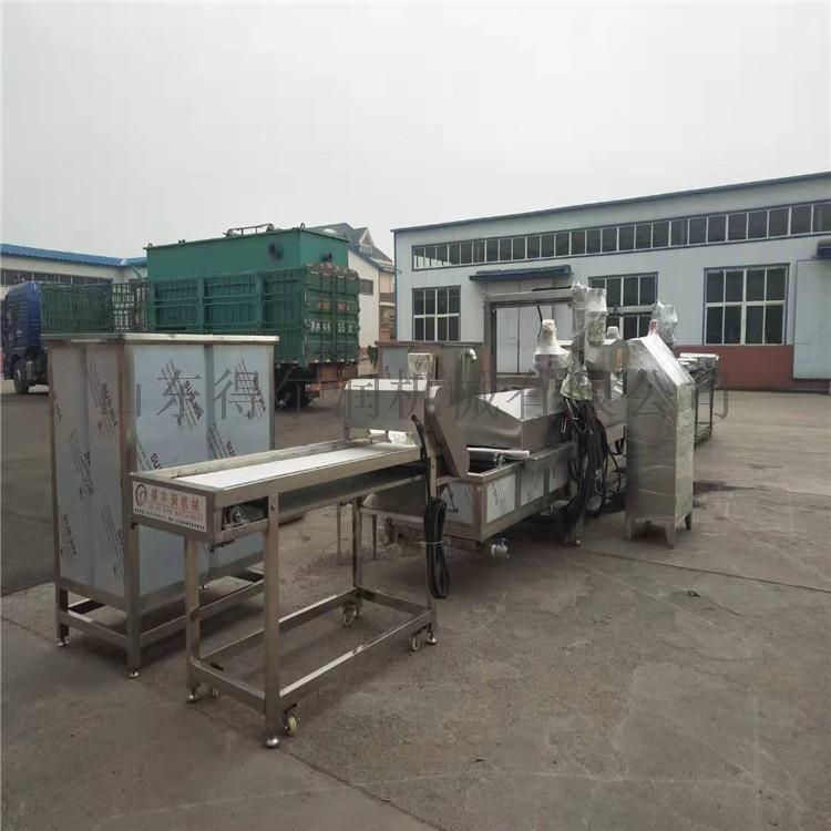 D6贵阳苦荞片加工设备 V苦荞片油炸生产线 油炸机800393002