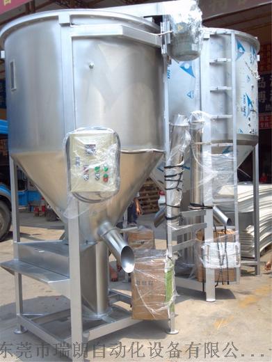 塑料攪拌機, 塑料攪拌機,蘇州不鏽鋼攪拌機88632015