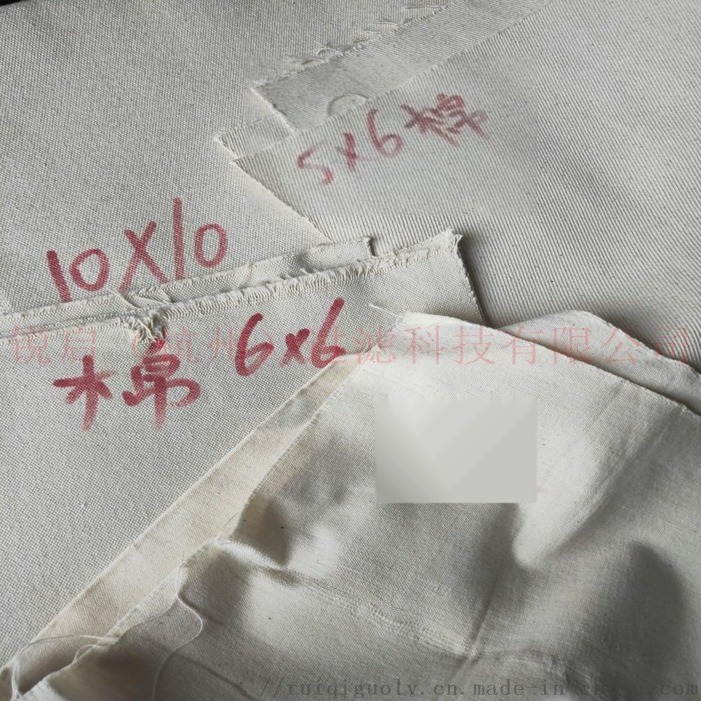 全棉帆布 工业棉布 涤棉帆布有机硅帆布加厚耐磨764191712
