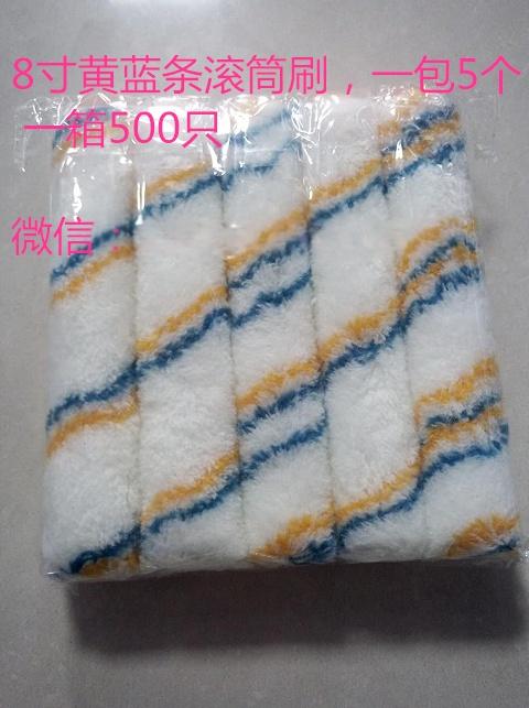 8x25黄兰850 g 8寸 (2)_副本