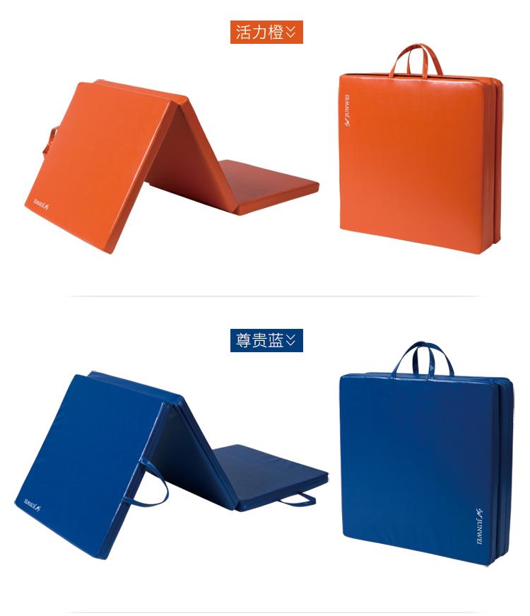 三折体操垫1_17.jpg