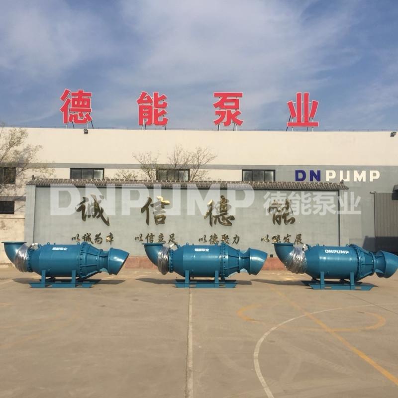 广东水利循环潜水轴流泵72973732
