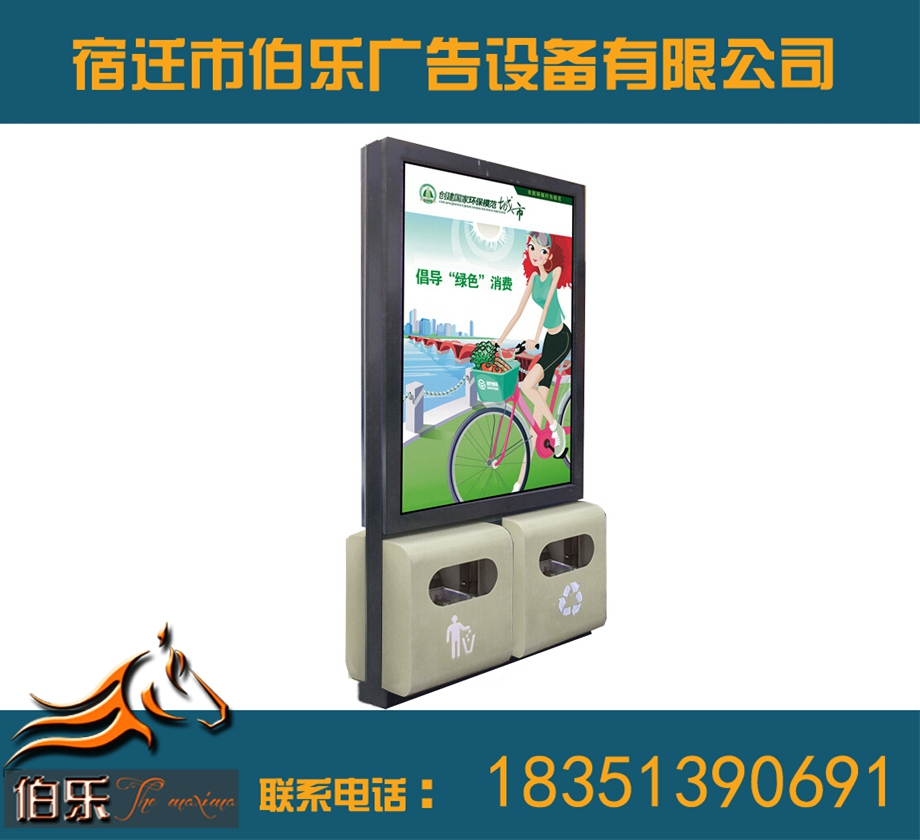 JD-广告垃圾箱022.jpg