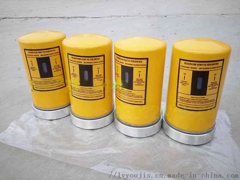 油箱呼吸器PFD-8AR吸溼呼吸器94948875