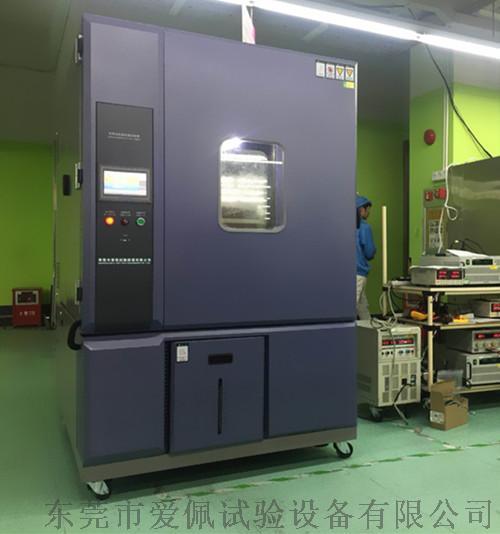 高低温箱150L容量798632575