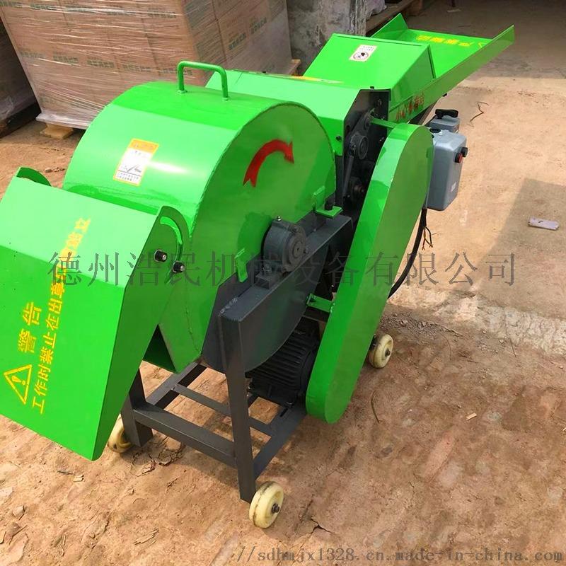 浩民機械生產供應玉米秸稈粉碎揉絲機 鍘草機769459342