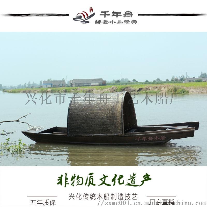 五一旅游木船现货大促销 精品木船仿古中式船812539945