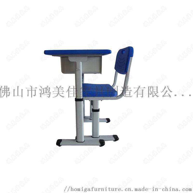 HD7003(側合2).jpg