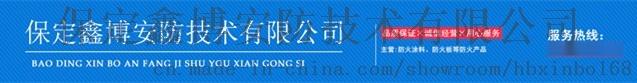 酚醛樹脂防火隔板全網直銷 電力專用防火隔板價格70143125