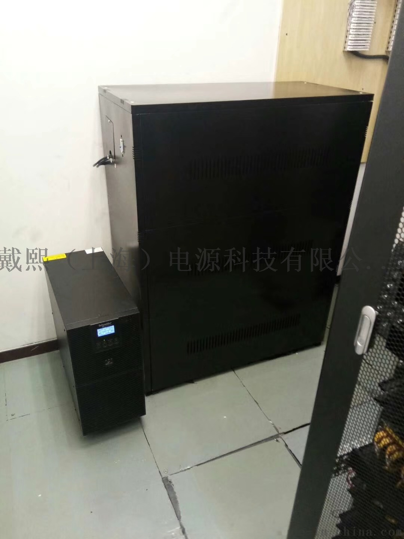山特3C20KSUPS电源20KVA上海代理790791902