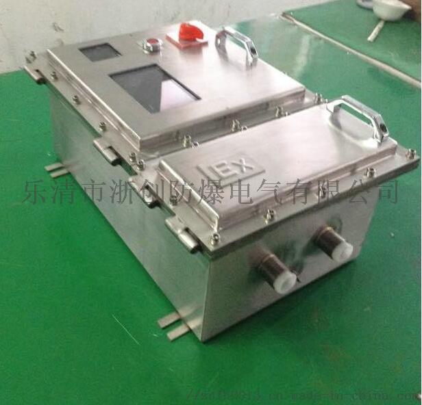 鋼板焊接防爆儀表 儀錶箱定做811478825