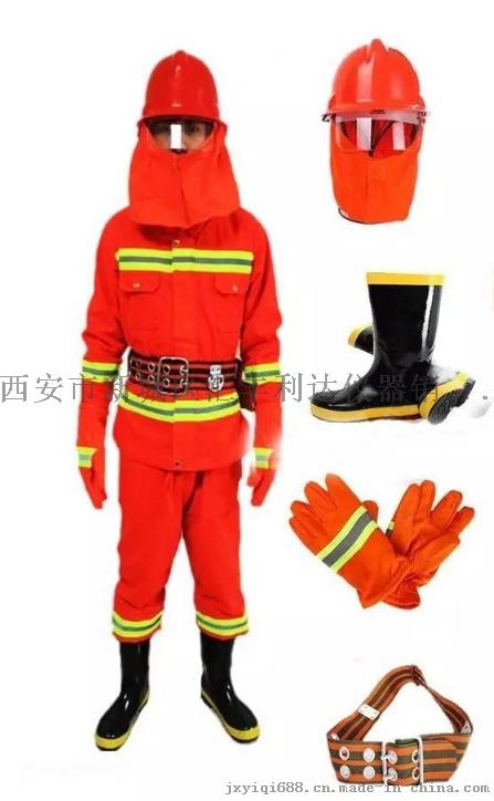 西安97式消防服1365925928267290485