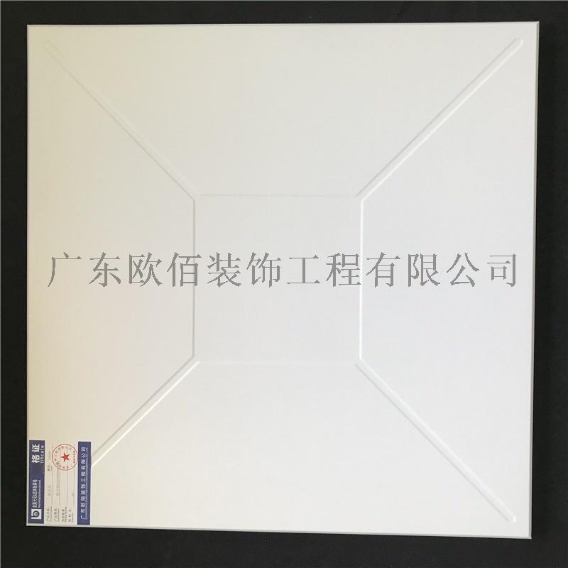 四方鑽1.JPG