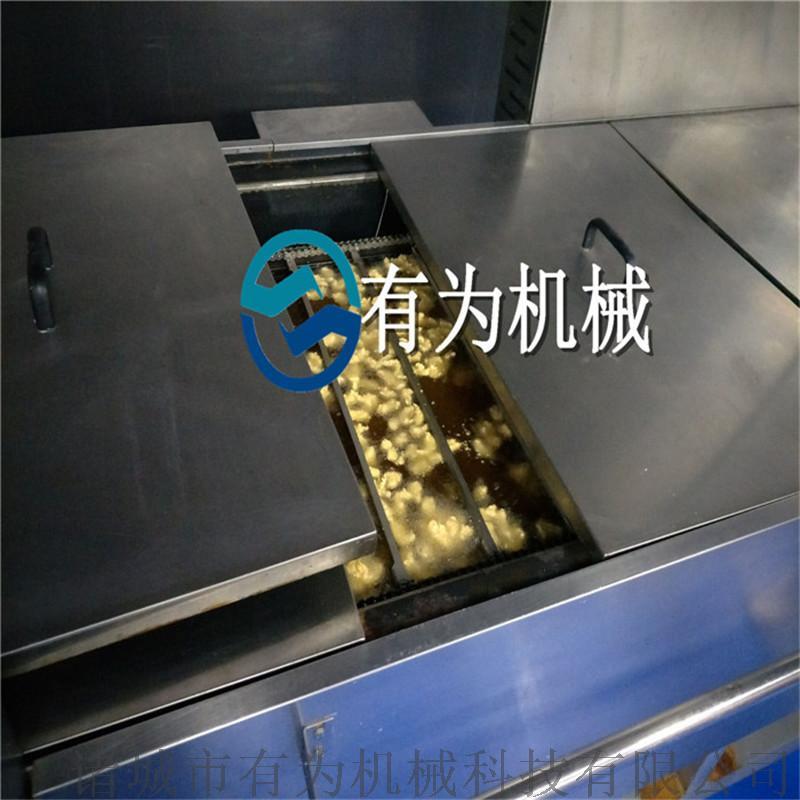 炸鸡米花的机器,做鸡米花成套设备,鸡米花裹粉机器762575242