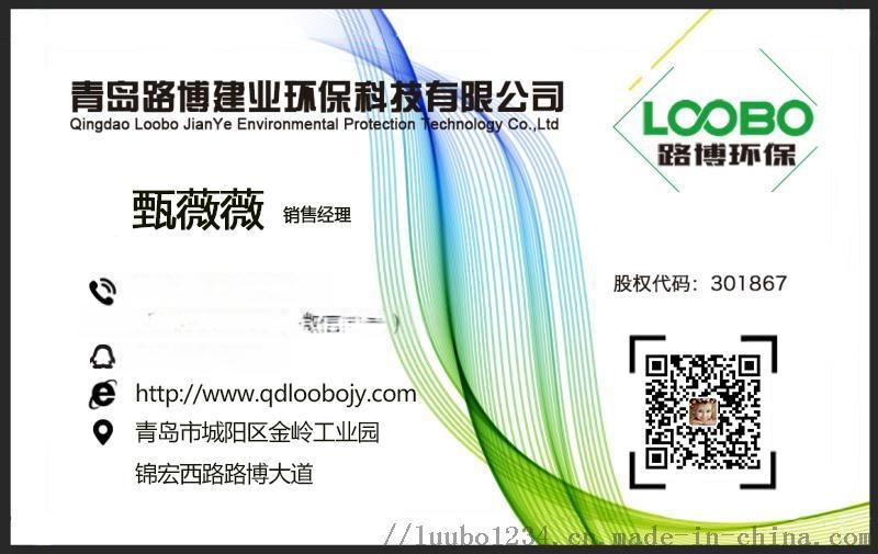 LB-2400C型四路恒温恒流自动连续大气采样器96445342