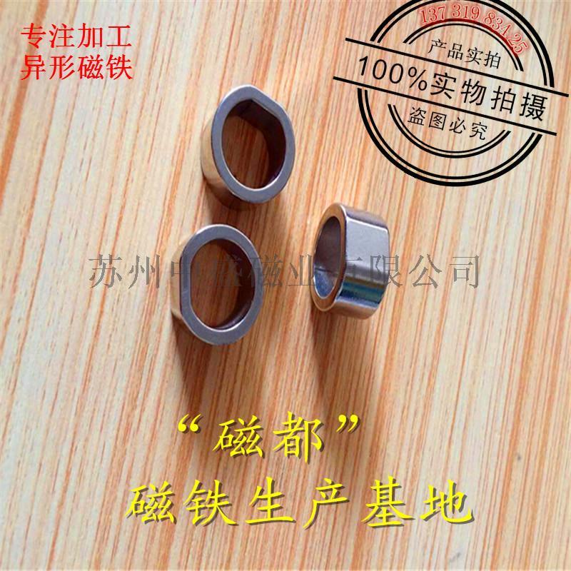 供应高性能强磁33EH方块磁铁56075825