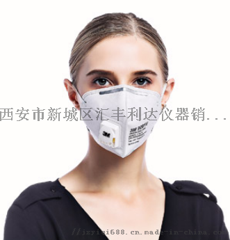 西安哪里有卖防尘防雾霾口罩13659259282803591245