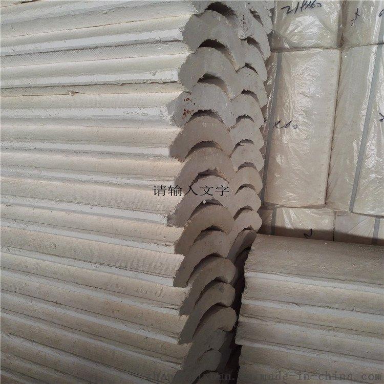 250*50矽酸鈣管殼 華鑫矽酸鈣保溫板廠家739850152