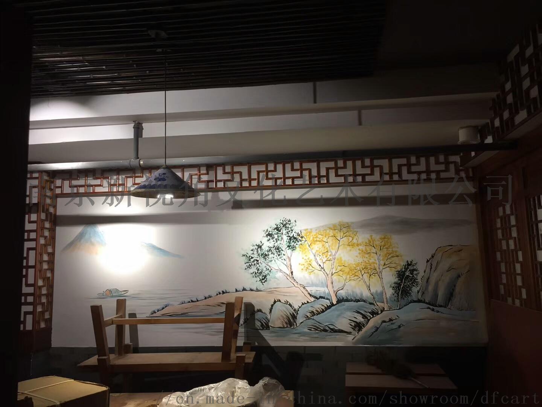南京餐厅餐馆墙绘C 手绘壁画B1 中式装修57491802