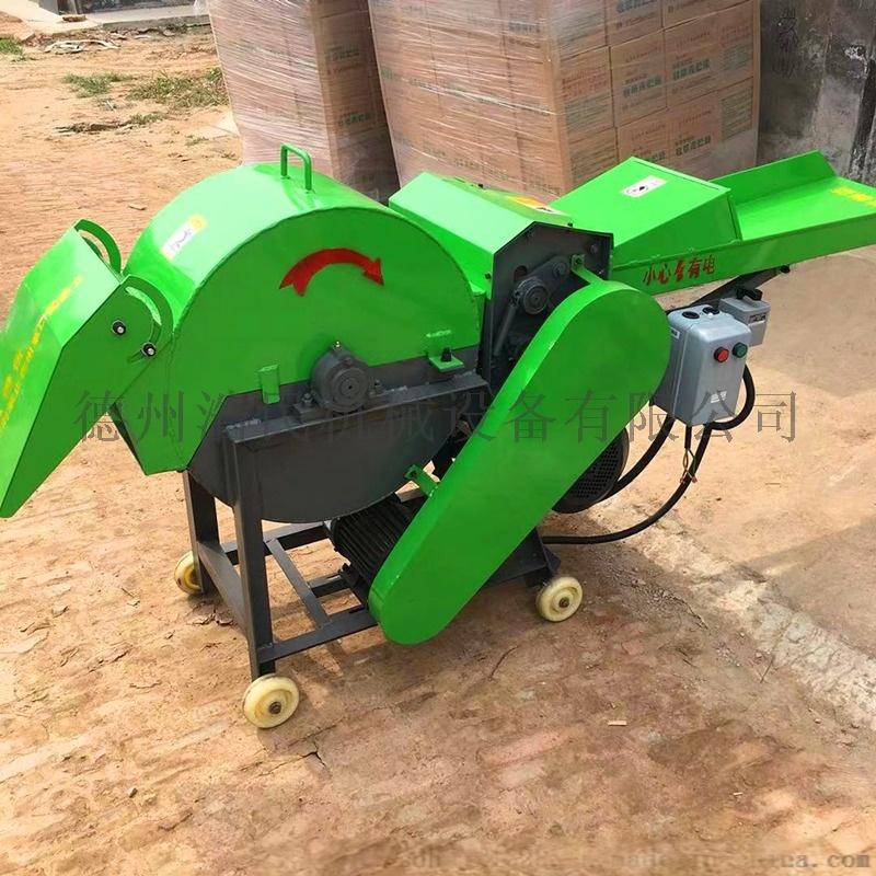 浩民機械生產供應玉米秸稈粉碎揉絲機 鍘草機769459362
