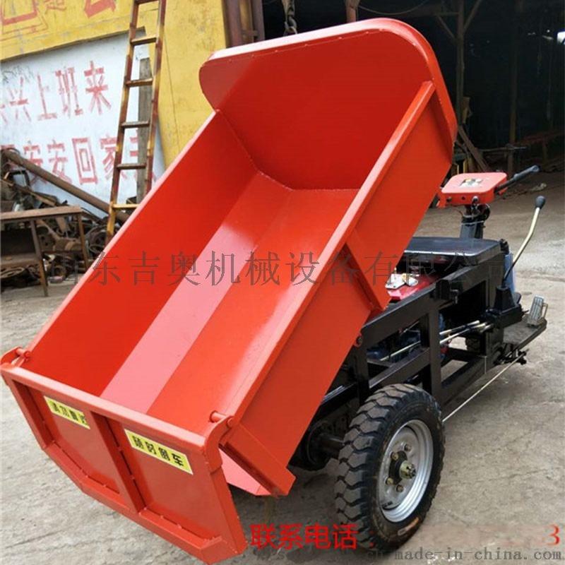 自卸工地运输电动三轮车 建筑机械三轮车91898462