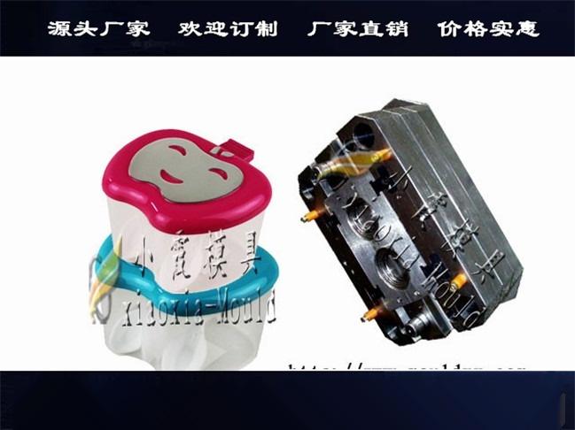 調料盒模具 (50).jpg