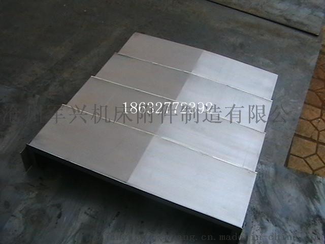 伸縮式機牀防護罩鋼板防護罩導軌防護罩生產廠家792742752