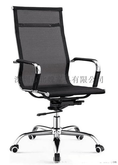 广东礼堂椅,影剧院椅,等候椅 ,办公椅,阶梯教室,礼堂椅,影院椅,阶梯教室桌椅,课桌椅95452975