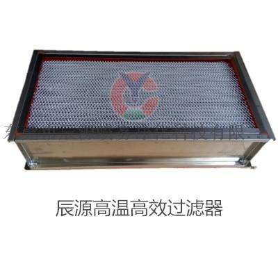 光學清洗機高溫高效過濾器62964545