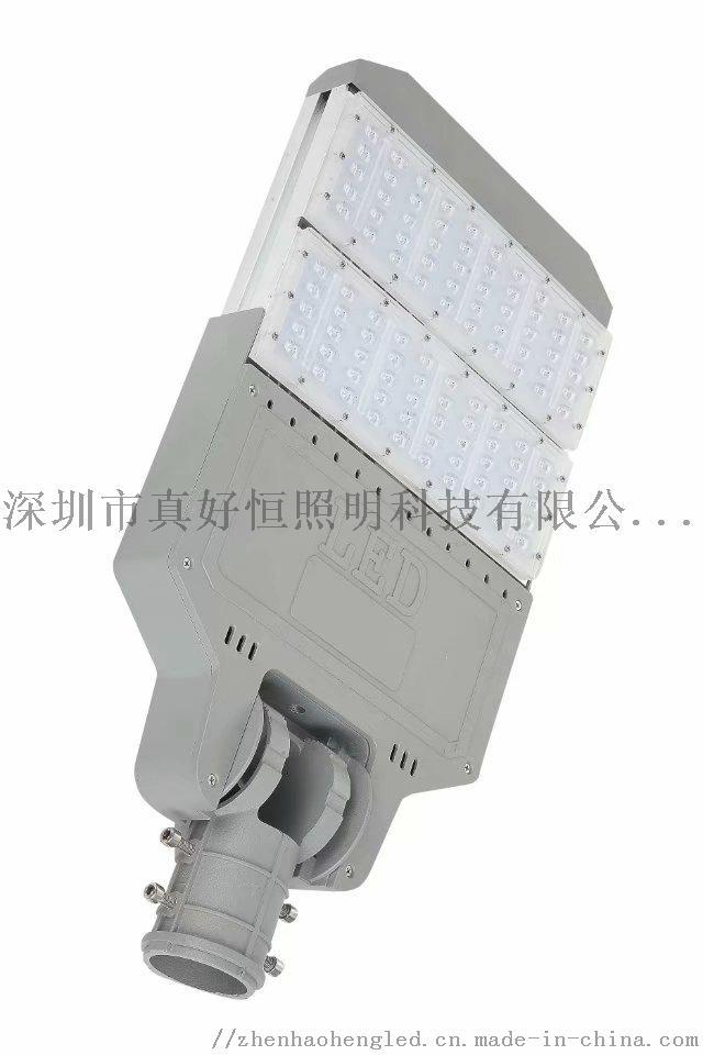戶外防水庭院室外模組路燈大功率調光模組路燈投射燈92090645