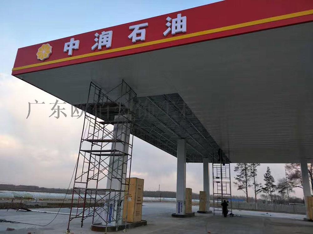 S型加油站防風鋁條扣板 (9).JPG