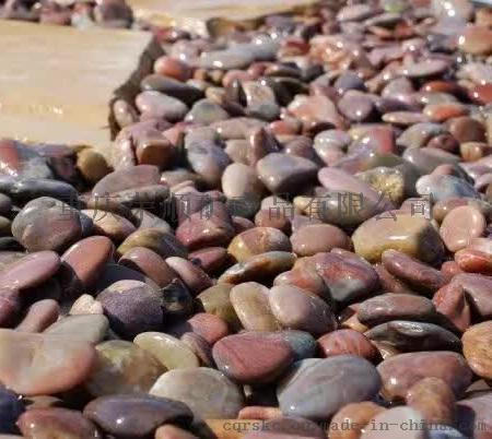 红色鹅卵石