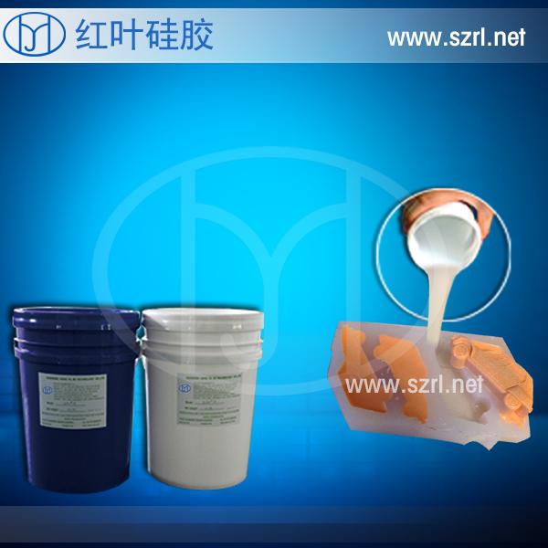 硅胶价格, 模具硅胶 (HY-6150)8009065