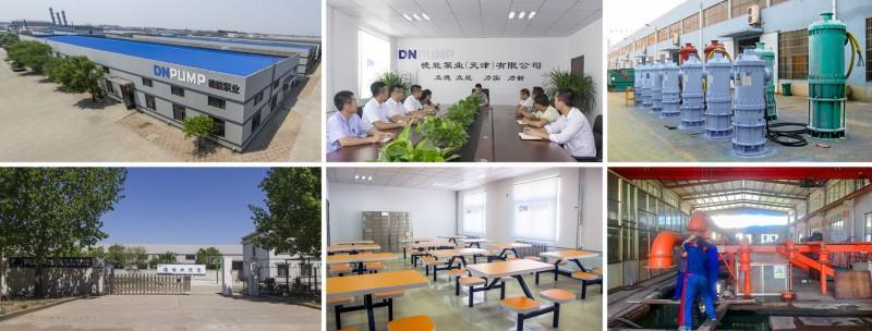 天津市污水泵廠56625402