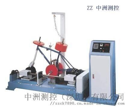 自行车前叉振动冲击试验机中洲测控厂家直销可定制836071665