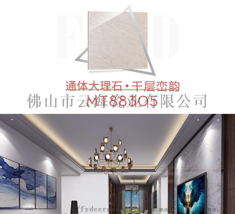 通体大理石-1_13.jpg