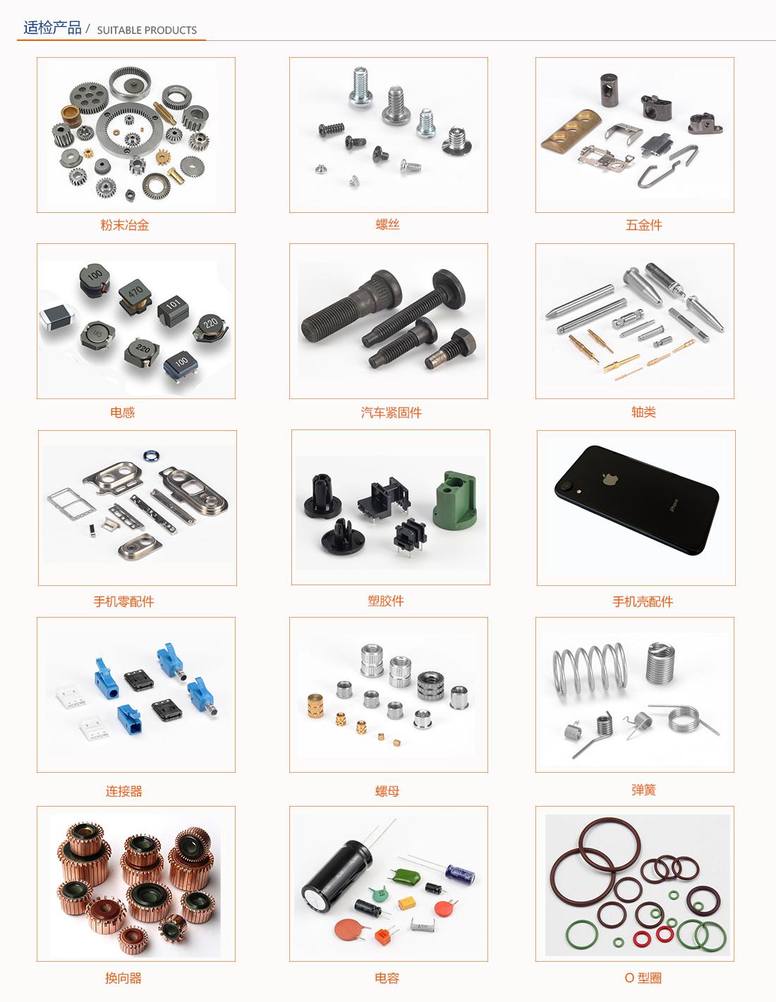 台州视觉铜圈外观检测设备121381272