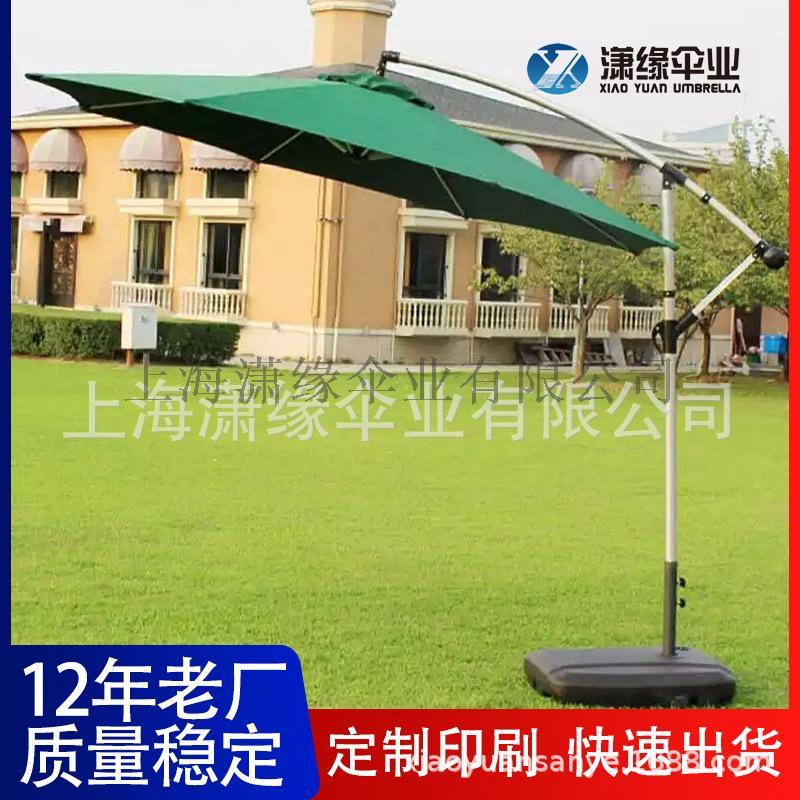 户外庭院伞批发货源家用别墅餐厅休闲大遮阳伞源头工厂120988162