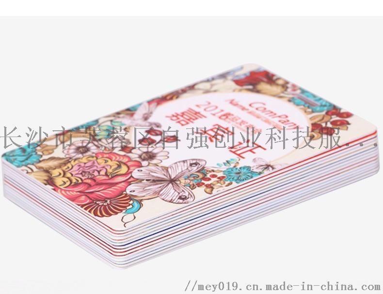 可印pvc卡的數碼圖文快印設備多少錢854579035