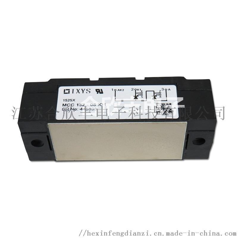 可控硅模块原厂直销IXYS快恢复二极管,现货直销898383875
