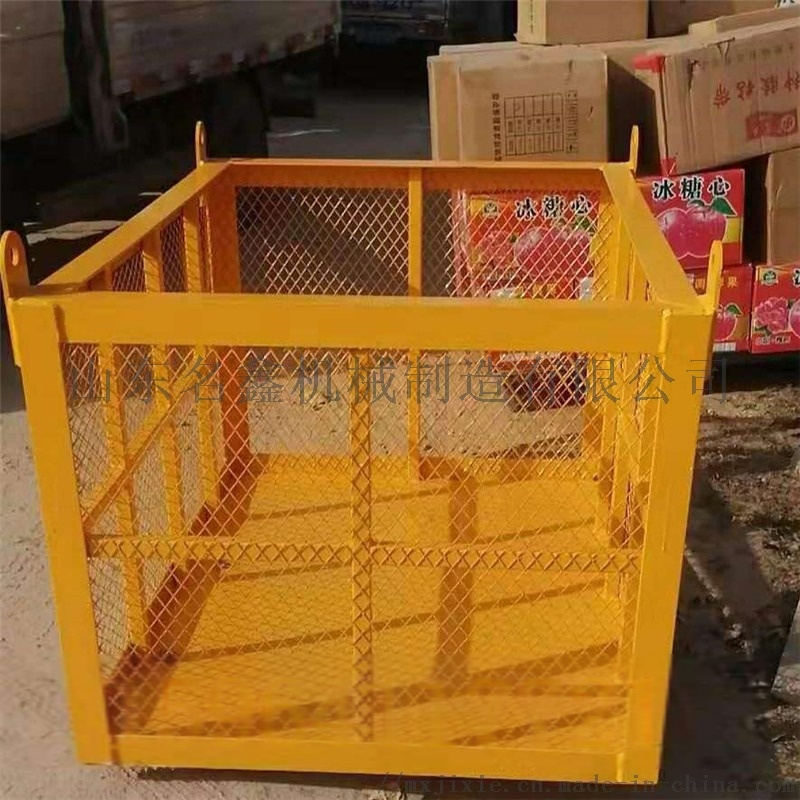 工程机械高空作业专用吊篮 定做多种尺寸吊车吊篮832724342