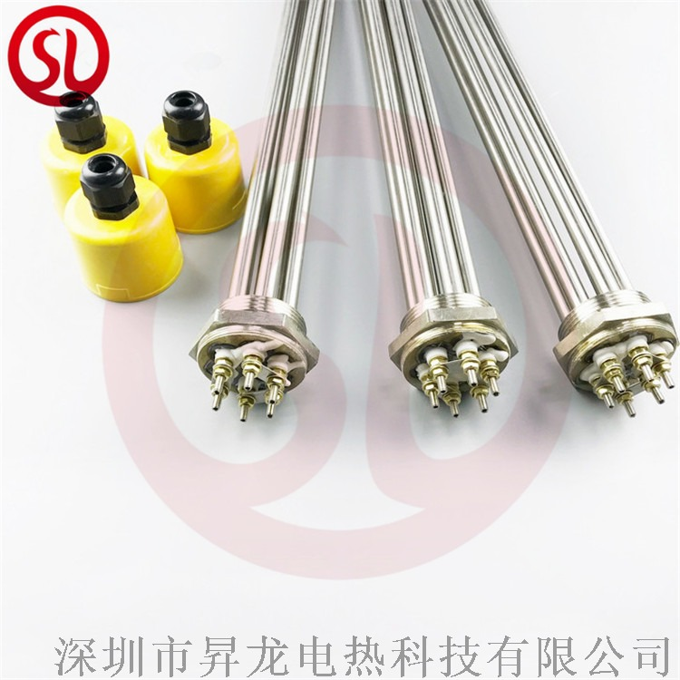 Well-Designed-immersion-boil-heater-with-CE.jpg