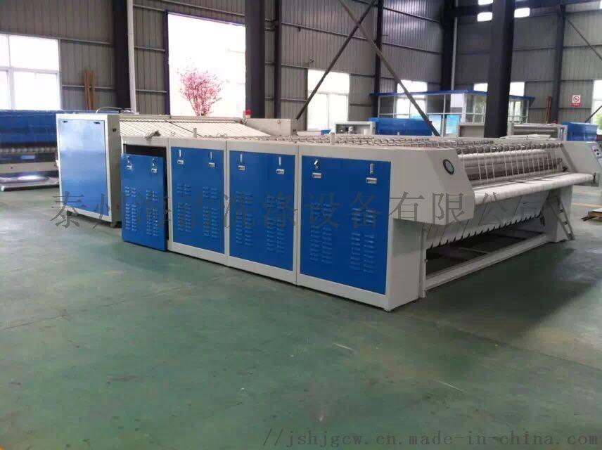 供应工业烫平机床单烫平机电加热烫平机818973085