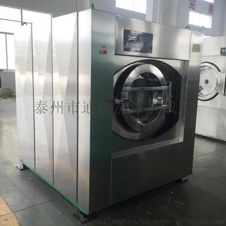 工业洗衣机 全自动工业用洗衣机厂家批发804711535